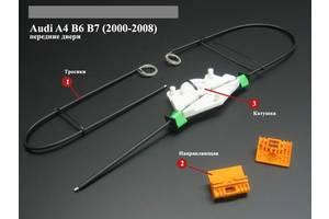 Новые Стеклоподьемники Audi A4