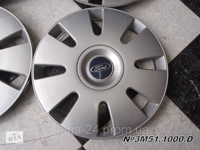 бу Оригинальные Колпаки R16 Ford/Форд 3M51-1000-D в Кременчуге