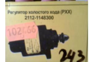 Новые Датчики уровня топлива ВАЗ 2110