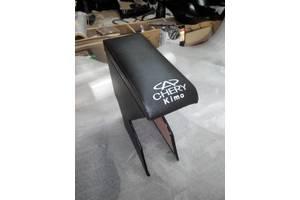 Новые Chery Kimo