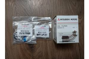 Новые Генераторы/щетки Mitsubishi