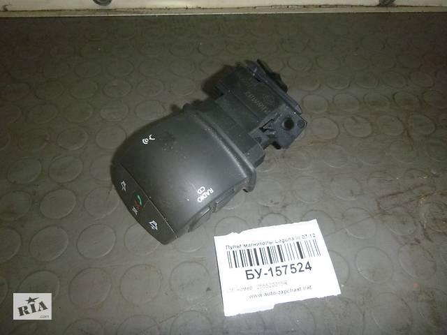 продам Пульт магнитолы Renault LAGUNA 3 2007-2012 (Рено Лагуна 3), БУ-157524 бу в Рівному