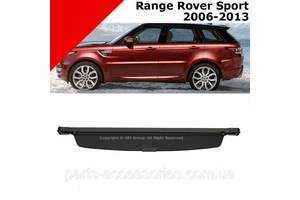 Новые Багажники Land Rover Range Rover Sport