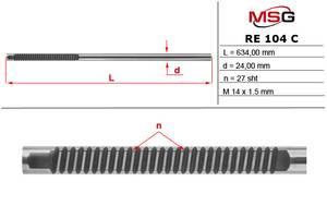 Шток рулевой рейки без ГУР RENAULT SCENIC II (JM0/1_) 04-, KANGOO (KW0/1_) 08-,MEGANE II 03- MSG RE104C