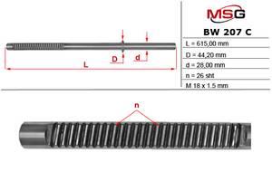 Шток рулевой рейки с ГУР BMW E39 95-04 MSG BW207C