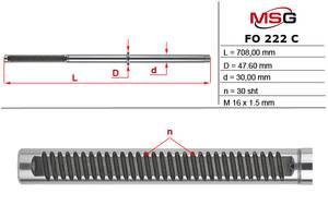 Шток рулевой рейки с ГУР FORD TRANSIT 2000-2012 MSG FO222C