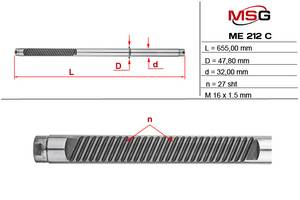 Шток рулевой рейки с ГУР MERCEDES-BENZ S-CLASS (W220) 98-05,S-CLASS (C215) 99-06 MSG ME212C
