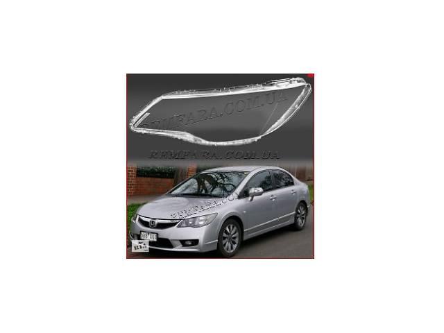 Стекло фары для Honda Civic 2005-2011  и ЛЮБЫЕ ДРУГИЕ К ИНОМАРКАМ- объявление о продаже  в Одессе
