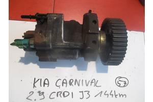 б/у Топливные насосы высокого давления/трубки/шестерни Kia Carnival