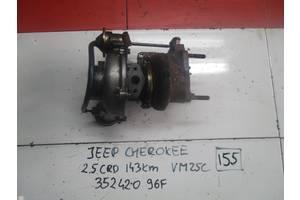 б/у Турбины Jeep Cherokee