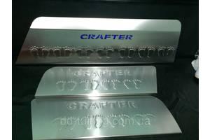 Торпеды Crafter