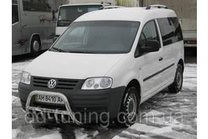 Кенгурятники Volkswagen Caddy