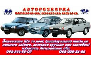б/у Кузова автомобиля ВАЗ 21099
