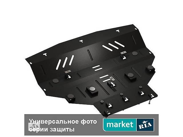 продам Защита двигателя на FAW Vizi V5 2012-2018 (Кольчуга) бу в Вінниці