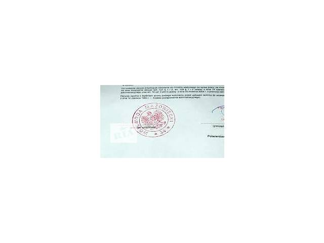 Приглашение на визу от Воеводы!- объявление о продаже   в Украине
