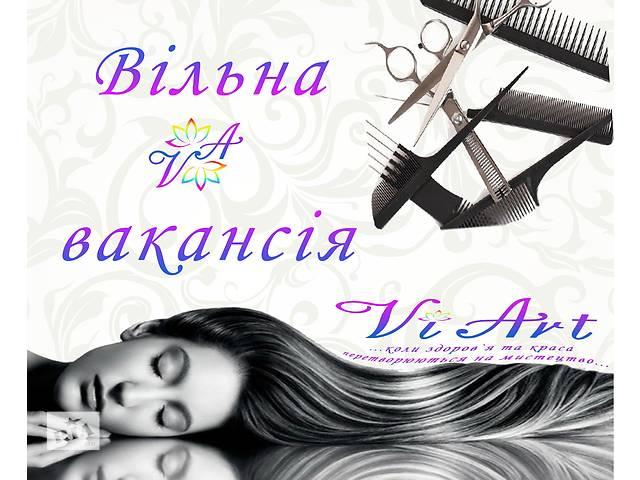 Запрошуємо на роботу перукаря- объявление о продаже  в Тернополе