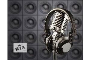 Запис голосу студія