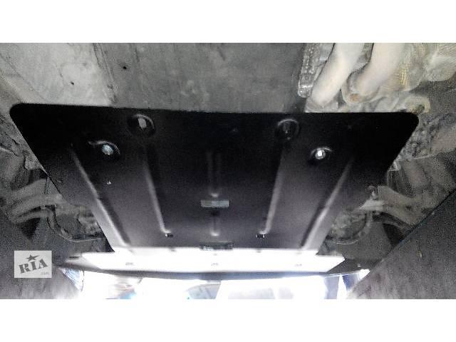 бу Защита двигателя на все марки авто в Днепре (Днепропетровск)