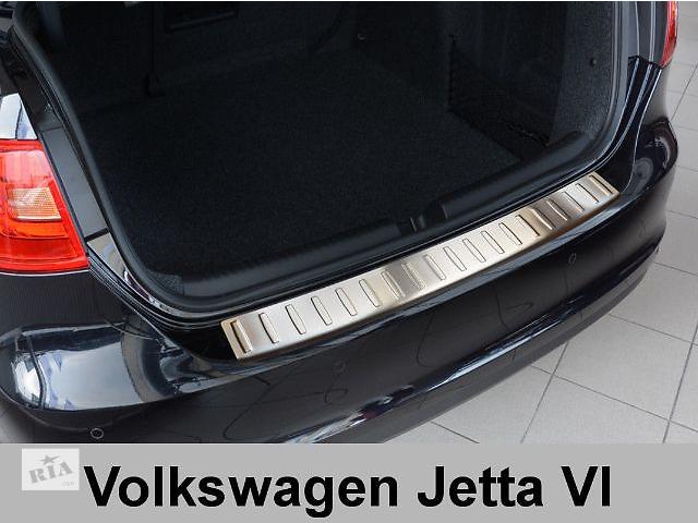 купить бу Защитная алюминиевая накладка на задний бампер с ребрами Volkswagen Jetta (2011-...) Фольксваген Джетта в Луцке