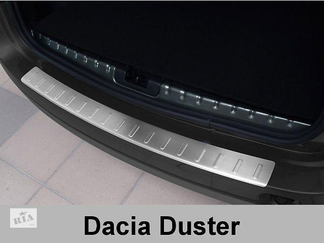 бу Защитная алюминиевая накладка на задний бампер с загибом Dacia Duster (2010-...) Дачия Дастер в Луцке