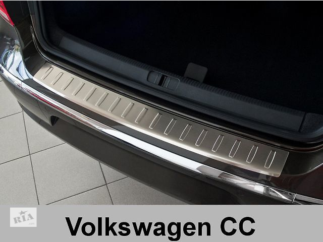 продам Защитная алюминиевая накладка на задний бампер с загибом Volkswagen CC (2012-...) Фольксваген СС (35685) бу в Луцке