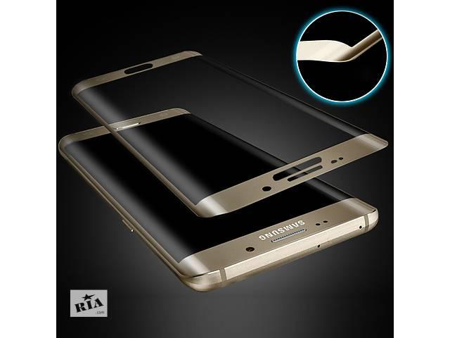 бу Защитное стекло для Samsung Galaxy S6 Edge на весь экран белое, синее, золотое в Киеве