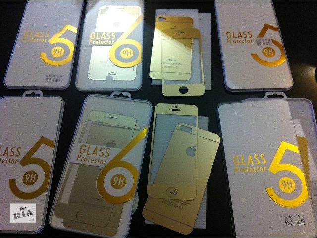 продам Защитное стекло iPhone 4 , 4S, 5, 5S, 6. Комплект: перед-заднее. бу в Запорожье