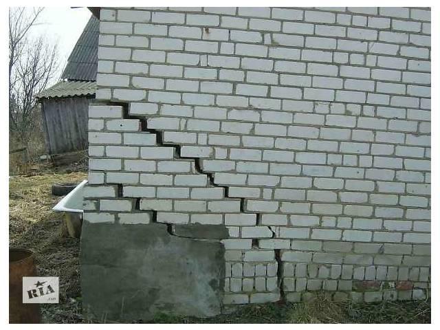 Земельные бетонные работы, Підсилиння Старых Фундаментов- объявление о продаже  в Самборе