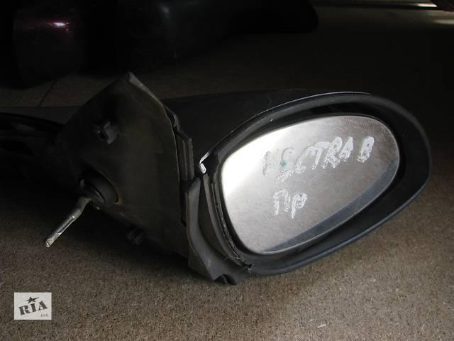 купить бу зеркало для Opel Vectra B 1997 в Львове