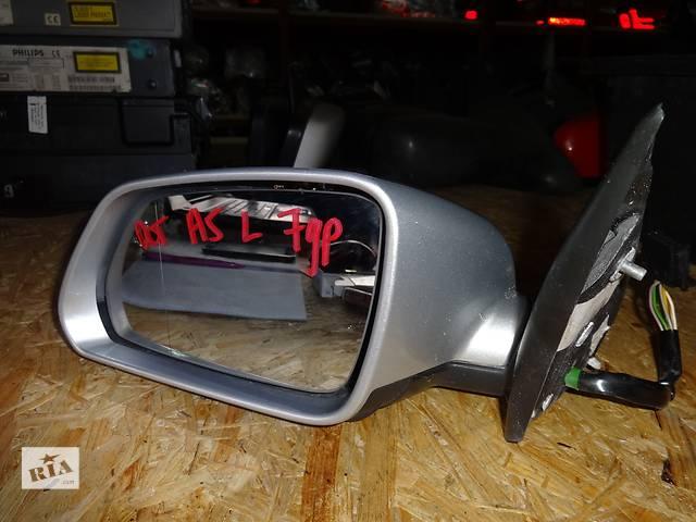продам зеркало для Skoda Octavia A5 2004-08 7pin бу в Львове