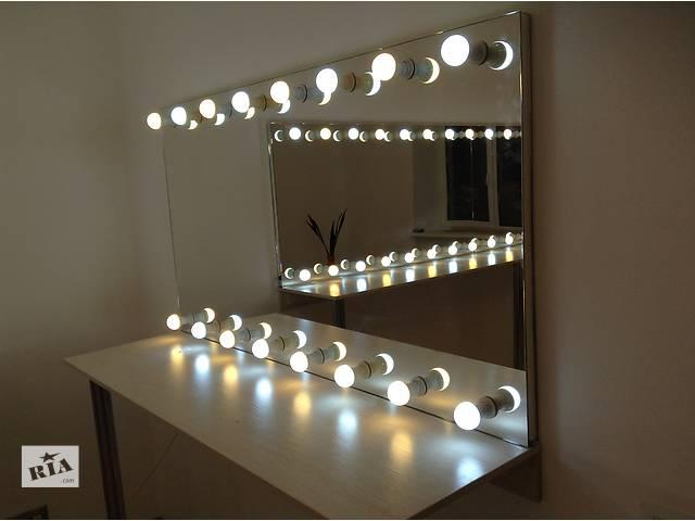продам Зеркало с профессиональным освещением  бу  в Украине