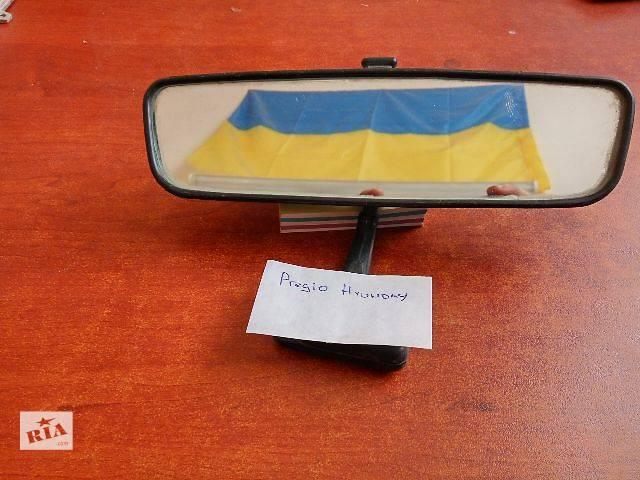 бу Зеркало салона  Kia Pregio в Одессе