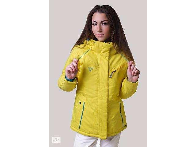 a99dd1d3081d Куртка женская лыжная Avecs S Желтая (8601 - s)- объявление о продаже в