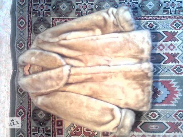 бу Женская верхняя одежда в Харькове