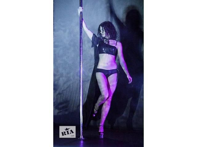 Женская танцевальная одежда pole dance костюмы для танцев- объявление о продаже  в Киеве