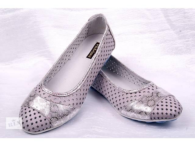 купить бу Женские балетки кожаные 00026 в Мелитополе