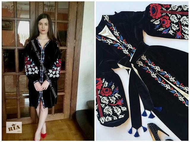 Жіноче вишите плаття Бохо на велюрі - Жіночий одяг в Коломиї на RIA.com dcbdada7e2870