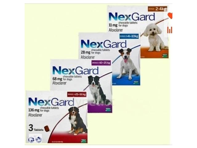 бу Фронтлайн Нексгард (NEXGARD) для собак в Днепре (Днепропетровск)