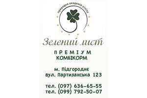 Комбікорм преміум Зелений Лист
