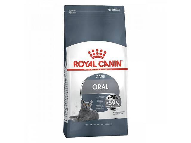 Royal Canin ORAL CARE,8 кг Роял Канин ОРАЛ КЕАР- объявление о продаже  в Киеве