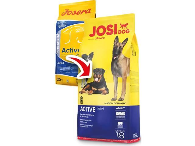 купить бу Корм для собак Josera JosiDog Active,18 кг Йозера ЙозиДог Актив в Киеве