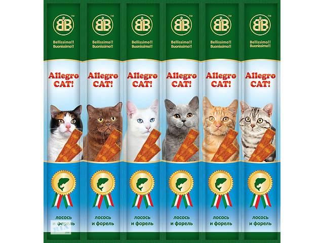 Мясные лакомства Аllegro Cat 6 шт (1001797)- объявление о продаже  в Киеве