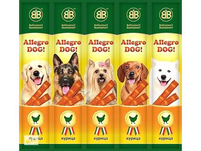 Мясные лакомства для собак Аllegro Dog 5 шт (1001799)- объявление о продаже  в Киеве