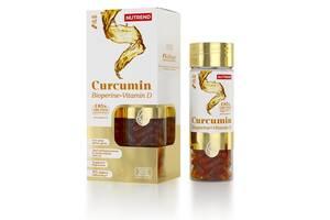 Nutrend Curcumin + Bioperine + Vitamin D (60 капсул)