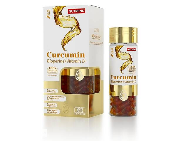 продам Nutrend Curcumin + Bioperine + Vitamin D (60 капсул) бу в Полтаве
