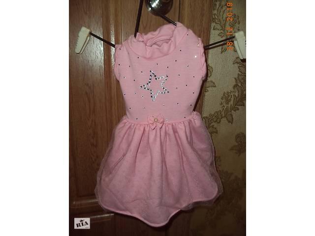 продам Сукня трикотажне на собачку до 2,5 кг, нове бу в Полтаві