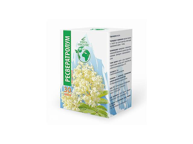 бу Ресвератрол Vesta Organic 30 капсул по 400 мг в Києві
