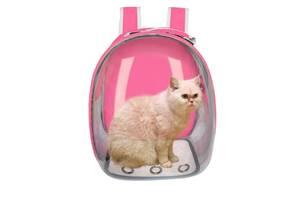 Рюкзак ReStEq з ілюмінатором для транспортування домашніх тварин Рожевий (1090947789)