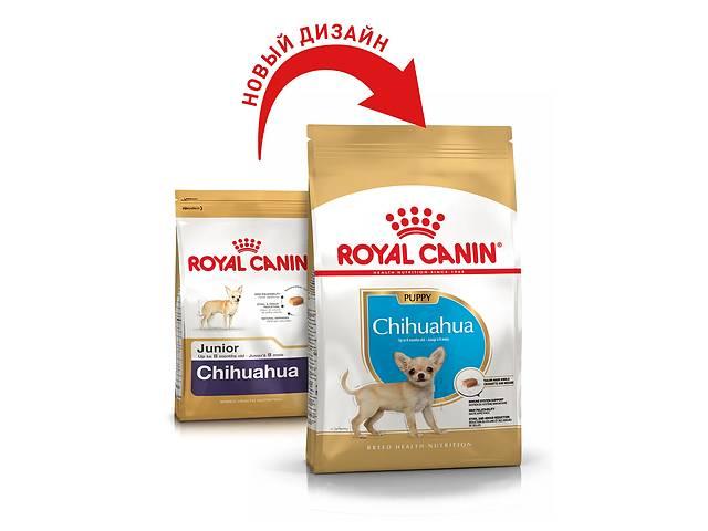 Корм для собак Chihuahua Junior/Puppy1,5кг Роял Канин Чихуахуа Джуниор- объявление о продаже  в Киеве