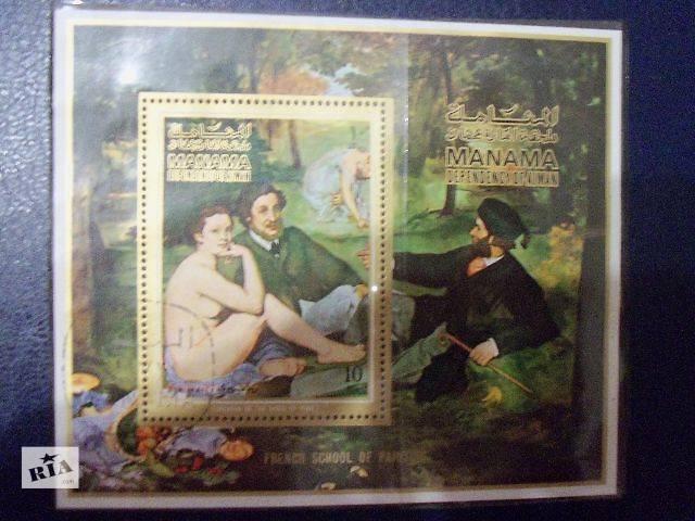 Живопись Манама на природе.- объявление о продаже  в Одессе